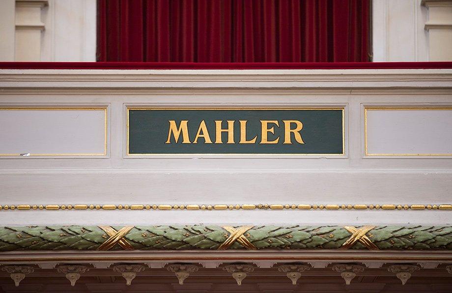 Mahler Fest y sus maestros